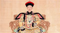 A Golden Age of China: Qianlong Emperor (1736-1795)