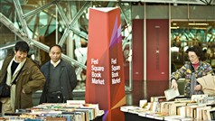 Fed Square Book Market