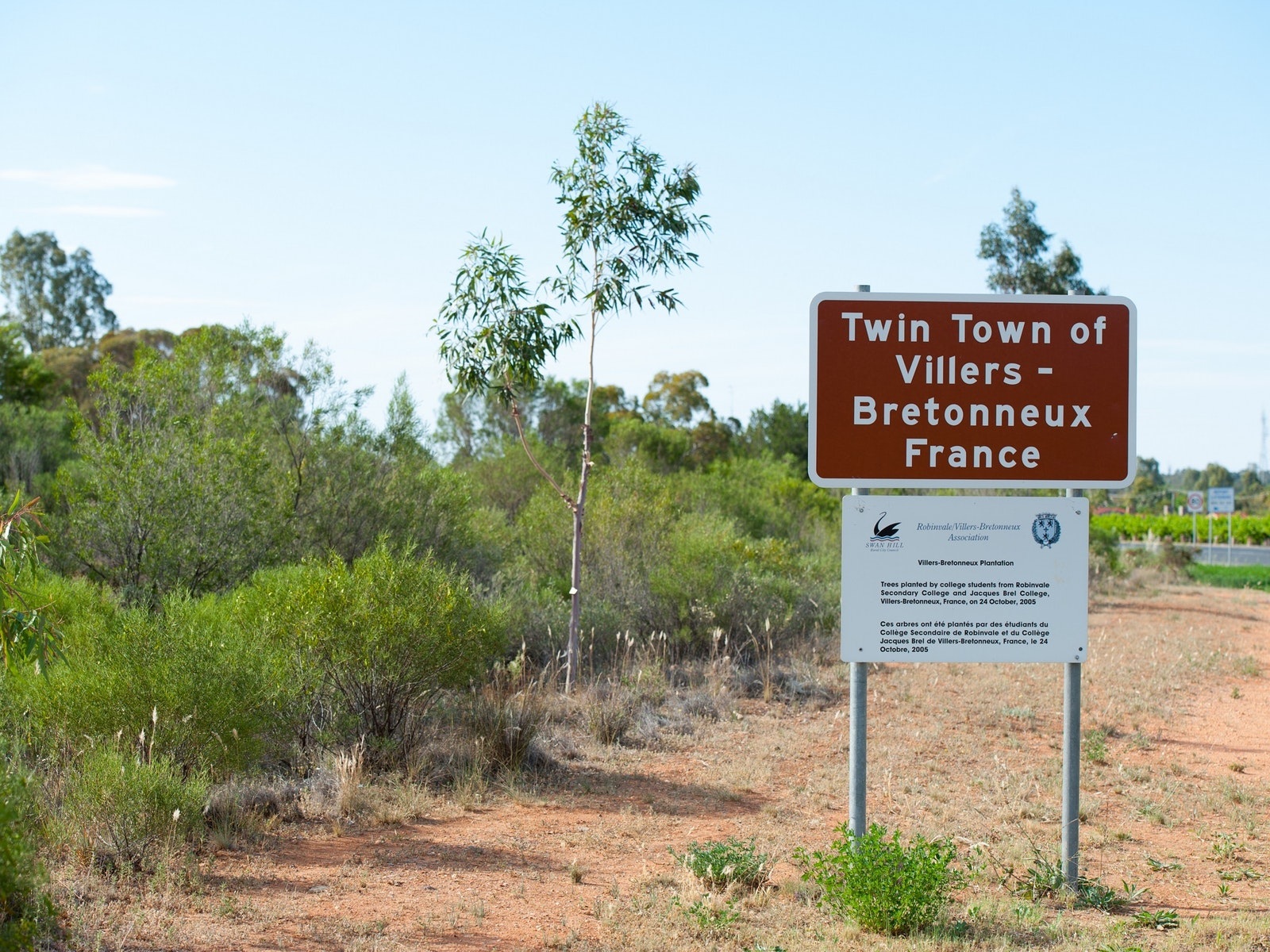 Twin Towns