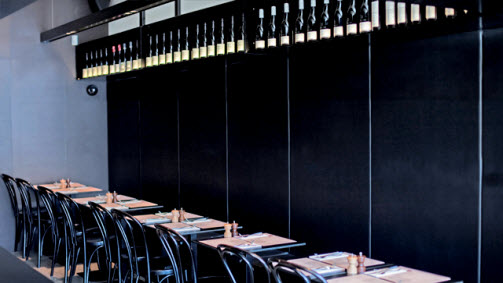Bond St Wine Bar, South Yarra, Victoria, Australia